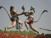 Hanuman Garhi Temple Gate