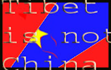 Tibet is not China