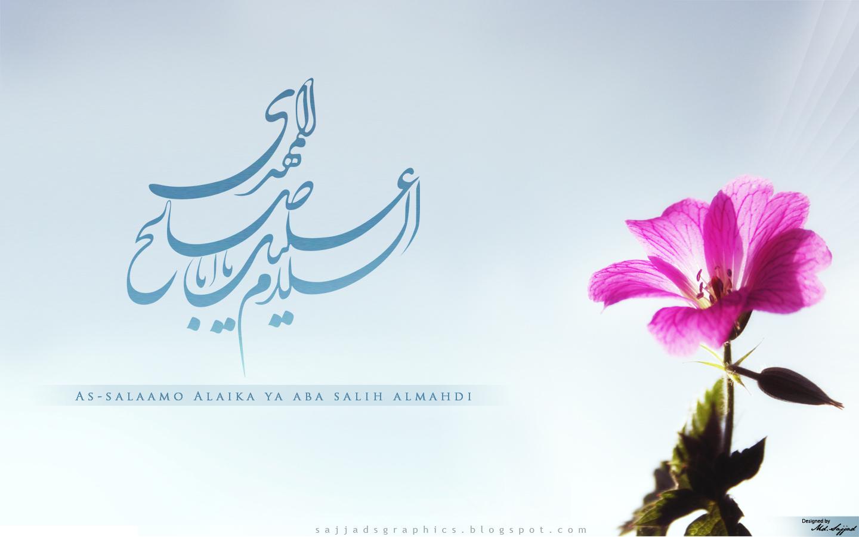 http://1.bp.blogspot.com/_P8WPrLx9U5M/TD70RrNWkjI/AAAAAAAAANw/gQWGsma5DGQ/s1600/Imam_Zaman(ajtf)-WALLPAPER_by_SajjadsGraphics.jpg
