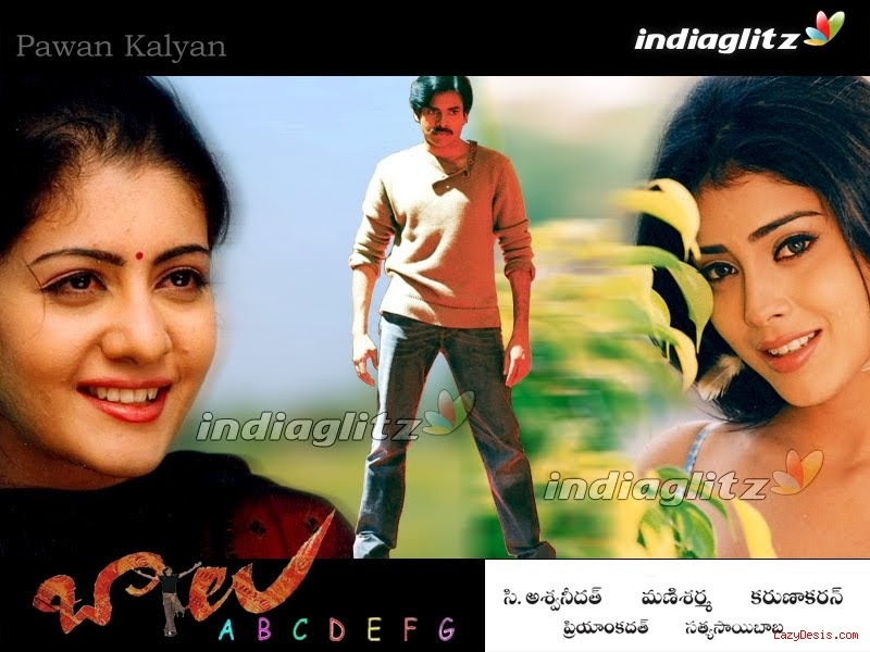 Pavan kalyan movies download baluabcdefg telugu pawan kalyan dvd pavan kalyan movies download baluabcdefg telugu pawan kalyan dvd rip hq thecheapjerseys Gallery
