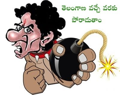 funny funny pictures kcr telangana