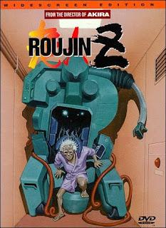 Satoshi Kon Roujinqt3