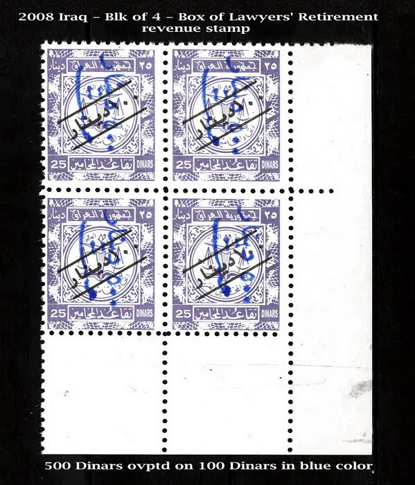 Stamps Value 2008
