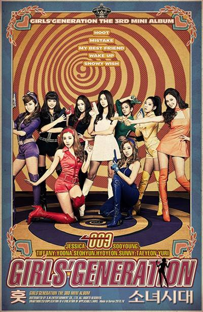 Sunny Snsd Hoot. 101027 SNSD Hoot mini-album