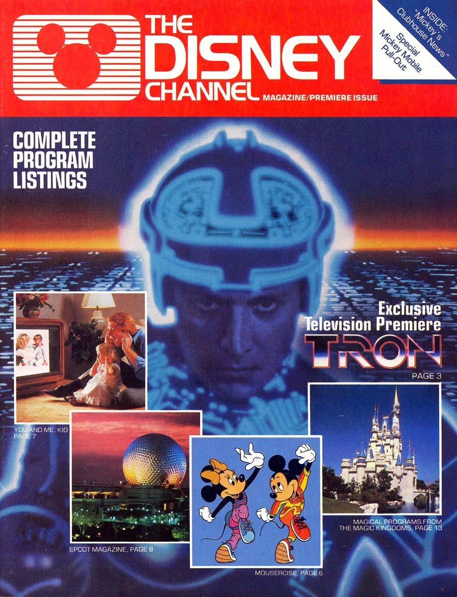 Chan ls-magazin