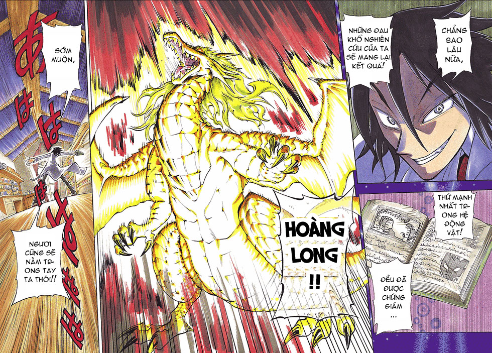 Appearance of the Yellow Dragon chap 1 - Trang 2