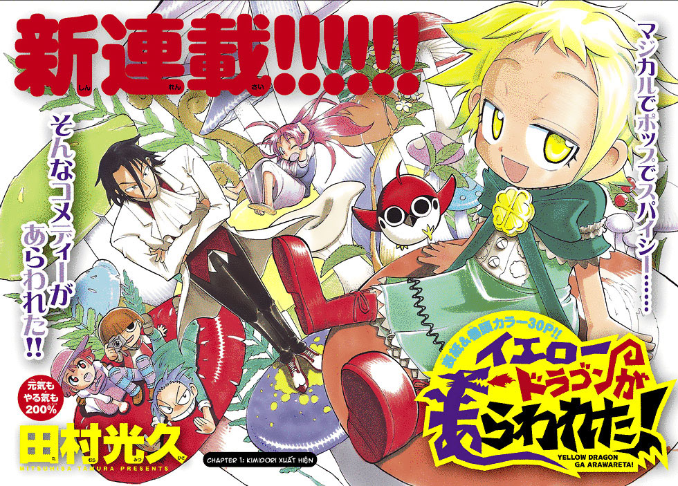 Appearance of the Yellow Dragon chap 1 - Trang 3