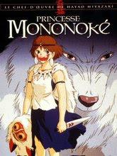 cartel francés de `La princesa Mononoke´, de Hayao Miyazaki