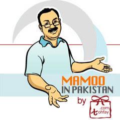 MamooinPakistan.com