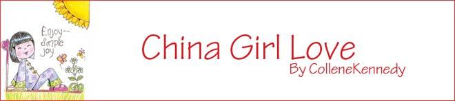 chinaGirlLove