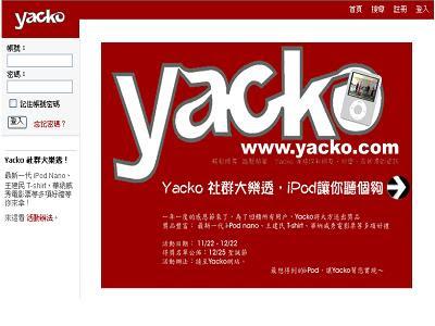 yacko