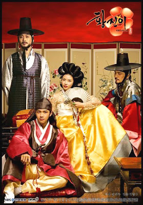 [KR] Hwang Jin-i Hwang-jin-yi-08_web