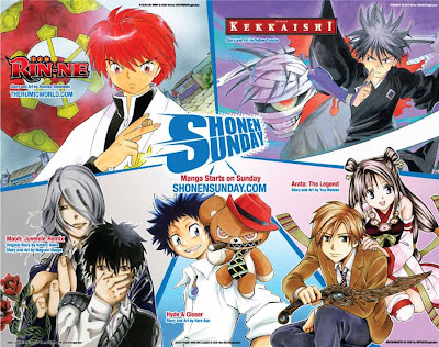 AsianCineFest: ACF 354: VIZ's New SHONEN SUNDAY Imprint To Publish ...