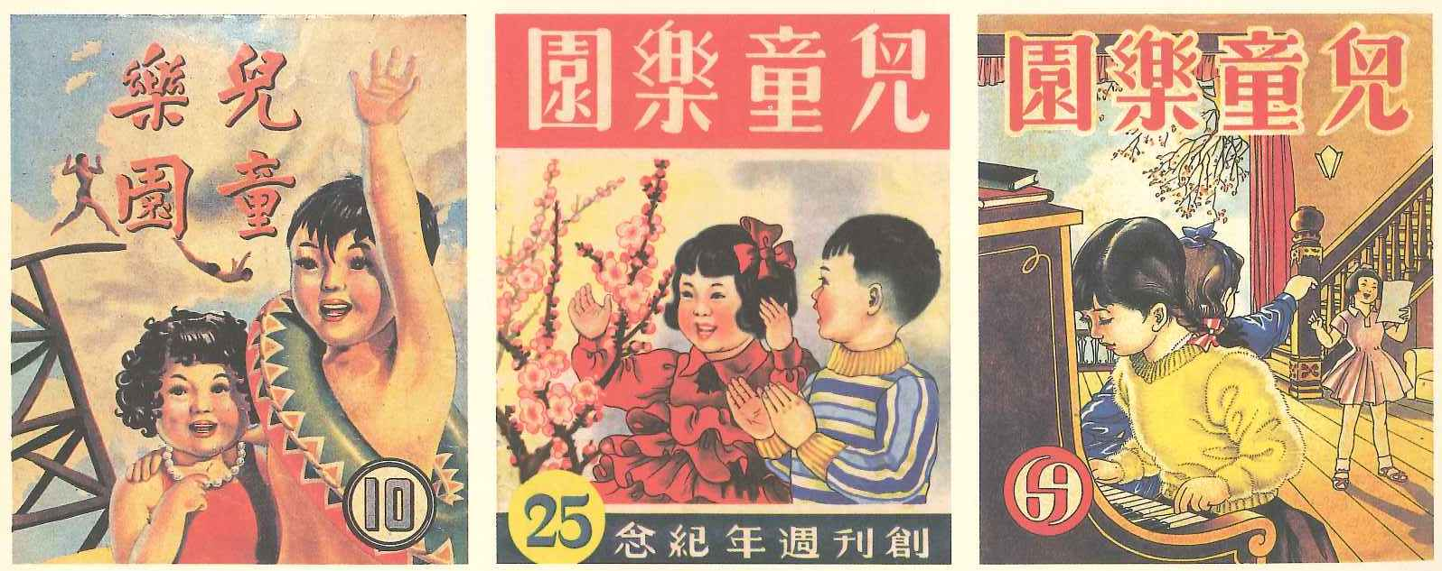 Hong kong dating culture