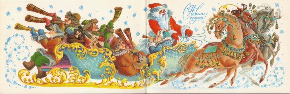 old new year cards russia
