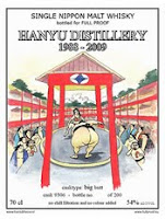 hanyu 'big butt' label
