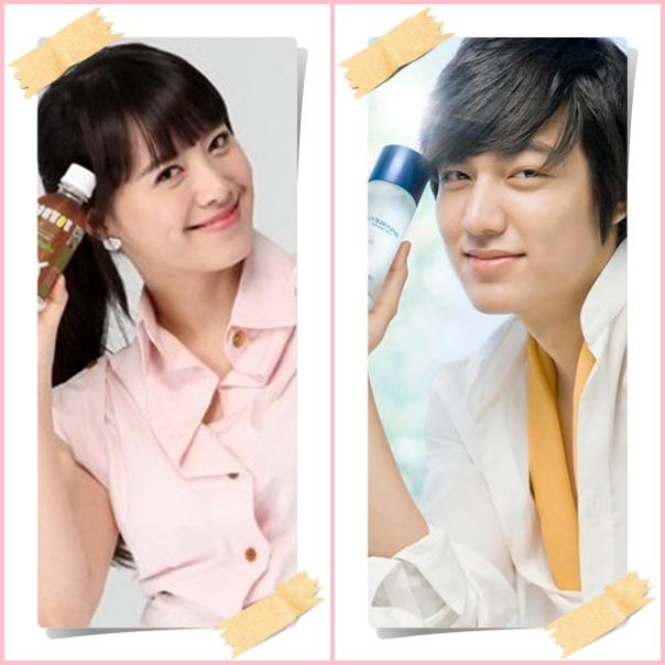 lee min ho and koo hye sun dating 2011