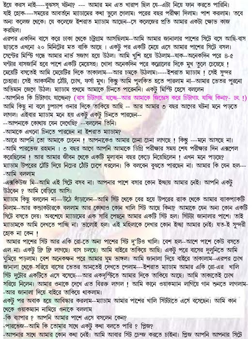 File Format Words Font Bangla