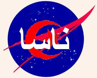 nasa department logo - photo #15