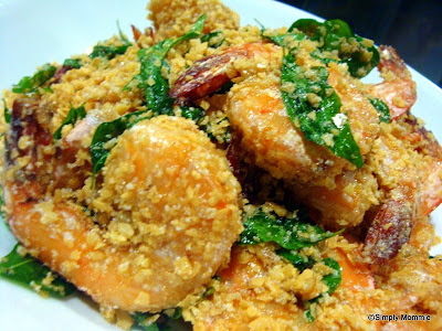 cereal prawns recipe