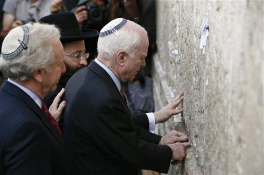 macain mccain israel nuclear dimona antisemitism holocaust 9-11 mossad cia