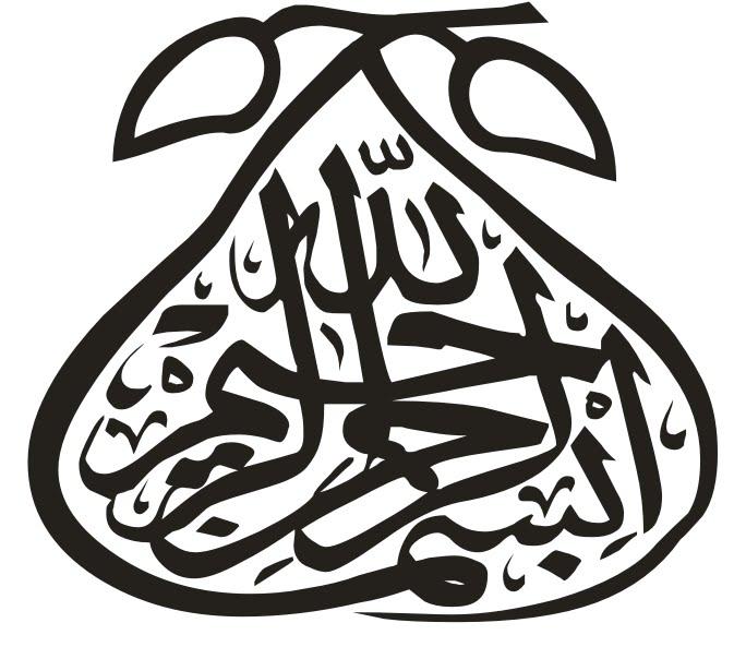 Untuk Contoh-contoh kaligrafi yang lain bisa dilihat di: Kaligrafi