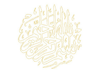 hitam putih kaligrafi hitam putih kaligrafi bentuk masjid kaligrafi