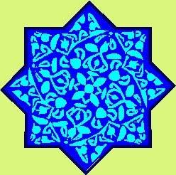 ... bingkai kaligrafi photo foto contoh bingkai wallpaper crop background