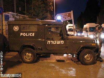 Jerusalem Police Jeep