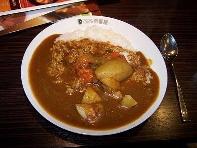 Karee-Raisu = Reis mit Currysauce und Gemüse