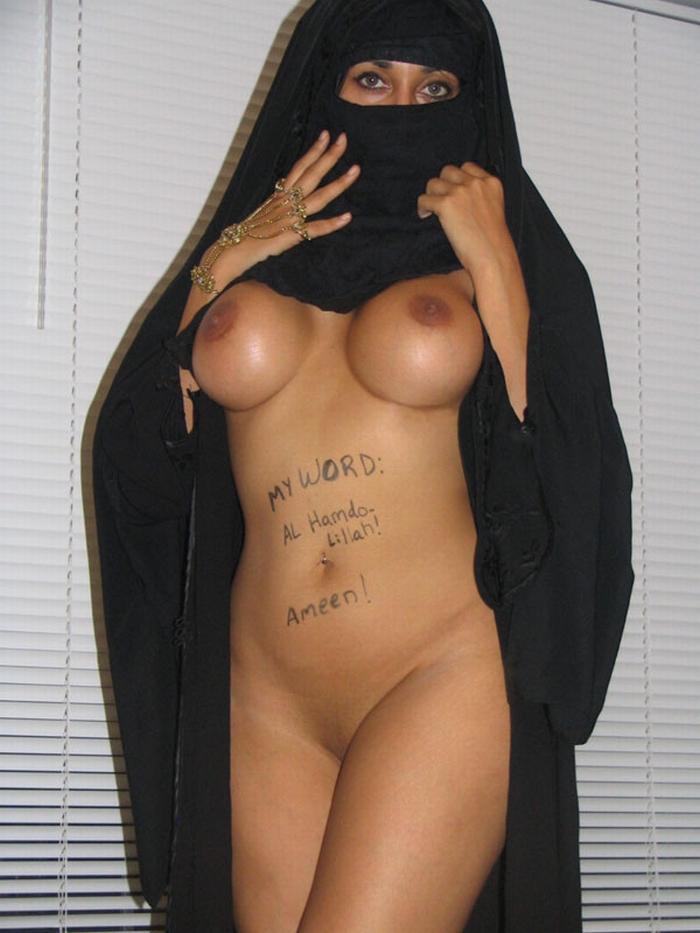 Видео египтянки полные голые девушки