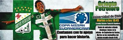 Promo Copa Sudamericana