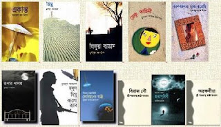 Free bengali book from internet and download free pdf reader