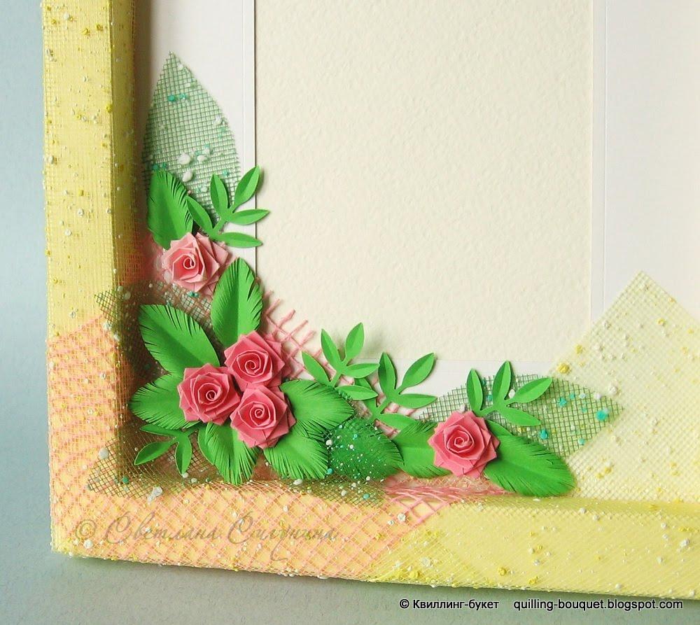 Как сделать рамку своими руками из картона для вышивки