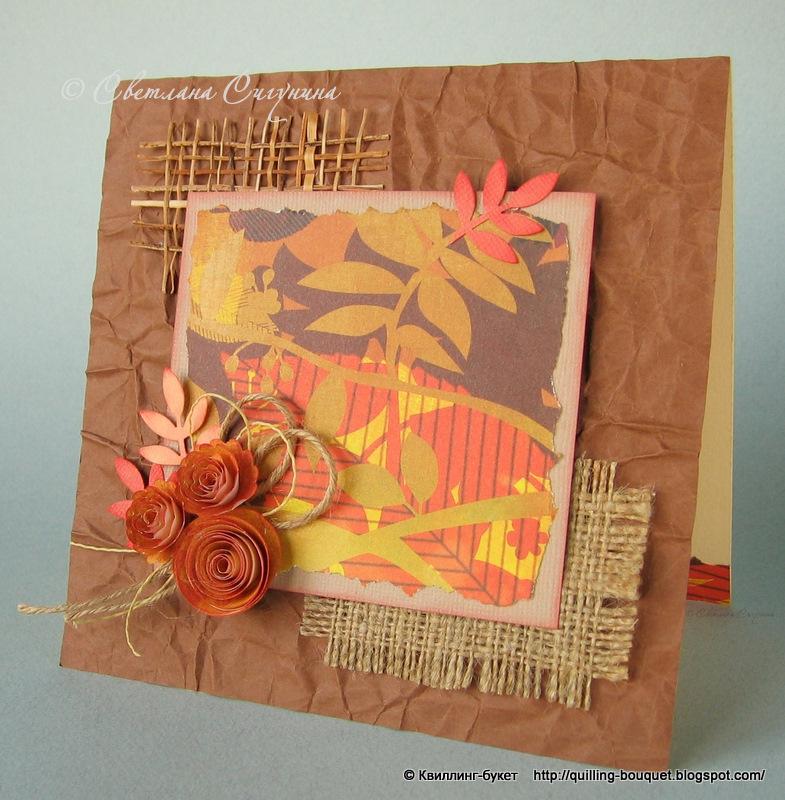 Скрапбукинг открытки в осеннем стиле 67