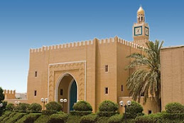 Sief palace, Kuwait city