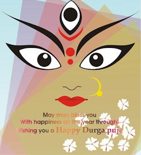 Bengalis best durga puja greeting graphic design hub bengalis best durga puja greeting m4hsunfo