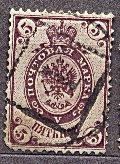 #11 russia 5k price 2 euro