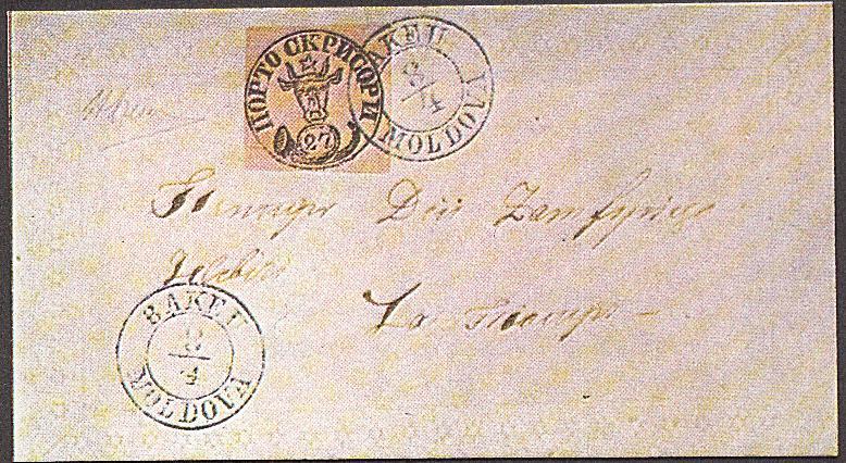ROMANIA 1858 rare cover
