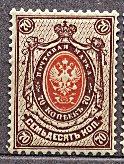 #17 russia 70k price 2 euro