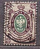 #16 russia 35k price 2 euro