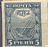 #29  russia price 50 euro