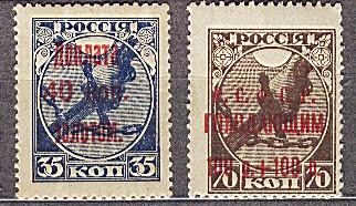 #27 russia price 100 euro