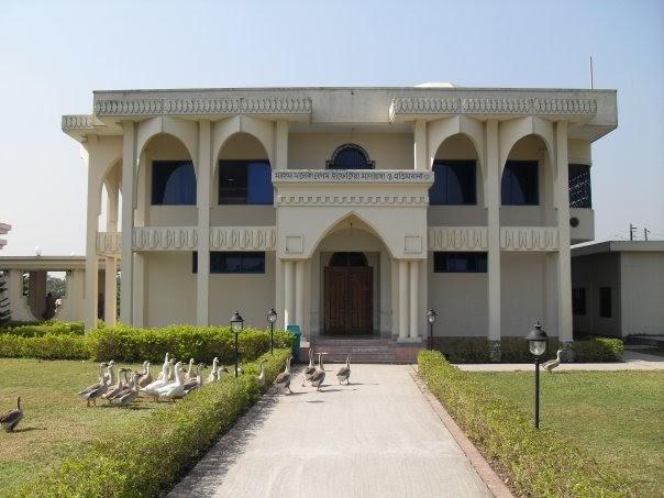 Mahindigong bangladesh house for Bangladesh house picture
