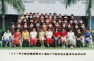 Jit Sin Kindergarten