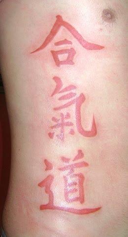 Японская каллиграфия татуировки иероглифы  - татуировки иероглифы фото