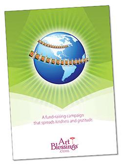 Campagne de financement / Fund-raising campaign