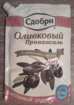 Майонез «Оливковый Провансаль» марки «Сдобри»
