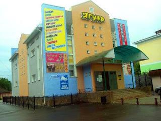 продам торговые площади Рославль, Смоленская, 2-й этаж в торговом доме