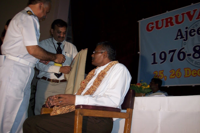 Guruvandana to VNM